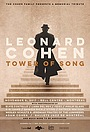 Фильм «Tower of Song: A Memorial Tribute to Leonard Cohen» (2018)