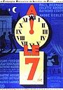 Фільм «В полночь, седьмого» (1937)
