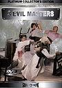 Фільм «Мастер» (1980)