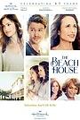 Фільм «Дом у пляжа» (2018)