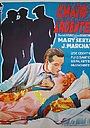 Фільм «Chair ardente» (1932)