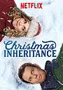 Фільм «Різдвяна спадщина» (2017)