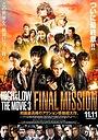 Фильм «Взлёты и падения: Последняя миссия» (2017)