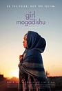 Фильм «Девушка из Могадишо» (2019)