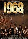 Фільм «1968» (2018)