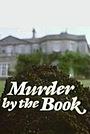 Фільм «Убийство по книге» (1987)