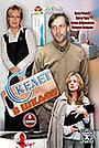 Сериал «Скелет в шкафу» (2009)