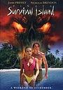 Фільм «Пиньята: Остров демона» (2002)