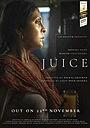Фільм «Juice» (2017)