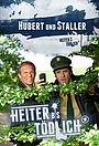 Сериал «Hubert und Staller» (2011 – ...)