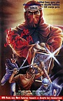 Фільм «The Ultimate Ninja» (1986)