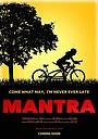Фильм «Mantra» (2017)