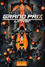 Серіал «Гонщик Гран-При» (2018)