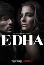 Серіал «Эда» (2018)