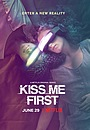 Серіал «Поцелуй меня первым» (2018)