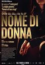 Фільм «Nome di donna» (2018)