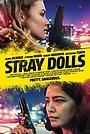 Фільм «Заблудшие куклы» (2019)