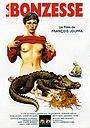 Фильм «Женщина» (1974)
