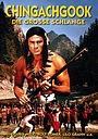 Фильм «Чингачгук – Большой Змей» (1967)