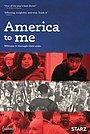Сериал «Америка для меня» (2018)