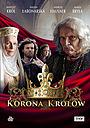 Сериал «Корона королей» (2018)