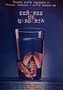 Фільм «Сеньоры Гардении» (1998)