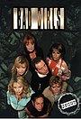 Серіал «Плохие девочки» (1999 – 2006)