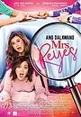 Фільм «Ang dalawang Mrs. Reyes» (2018)