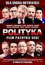 Фильм «Политика» (2019)