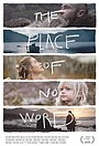 Фільм «Місце без слів» (2019)