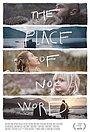 Фильм «Место, где не нужно слов» (2019)
