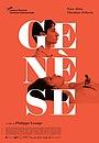 Фільм «Генеза» (2018)