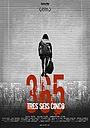 Фильм «365» (2019)