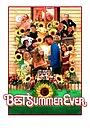 Фільм «Самое лучшее лето: Мюзикл» (2020)