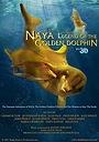 Мультфільм «Ная: Легенда о золотом дельфине» (2022)
