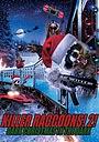Фільм «Еноты-убийцы 2: Тёмное Рождество в темноте» (2020)