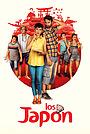 Фільм «Los Japón» (2019)