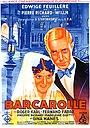 Фільм «Баркарола» (1935)