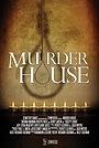 Фільм «Дом убийств» (2018)