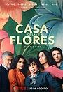 Сериал «Дом цветов» (2018 – 2020)