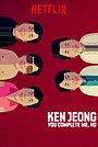 Фильм «Кен Жонг: Ты моя половинка, Хо» (2019)