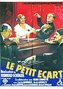 Фільм «Le petit écart» (1932)