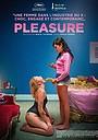 Фільм «Удовольствие» (2021)