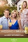 Фільм «Свадьба мечты» (2018)