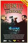 Фильм «Cybernetic Showdown» (2019)