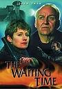 Фільм «Ожидание» (1999)