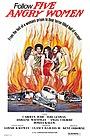 Фільм «Women Unchained» (1974)