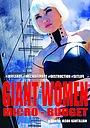 Фильм «Giant Women, Micro-Budget» (2018)