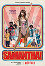 Сериал «Саманта!» (2018 – 2019)