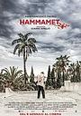 Фільм «Хаммамет» (2020)